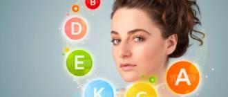 Витамины для сухой кожи лица: какие принимать внутрь, а какие - в качестве масок